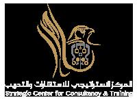 المركز الاستراتيجي للاستشارات والتدريب